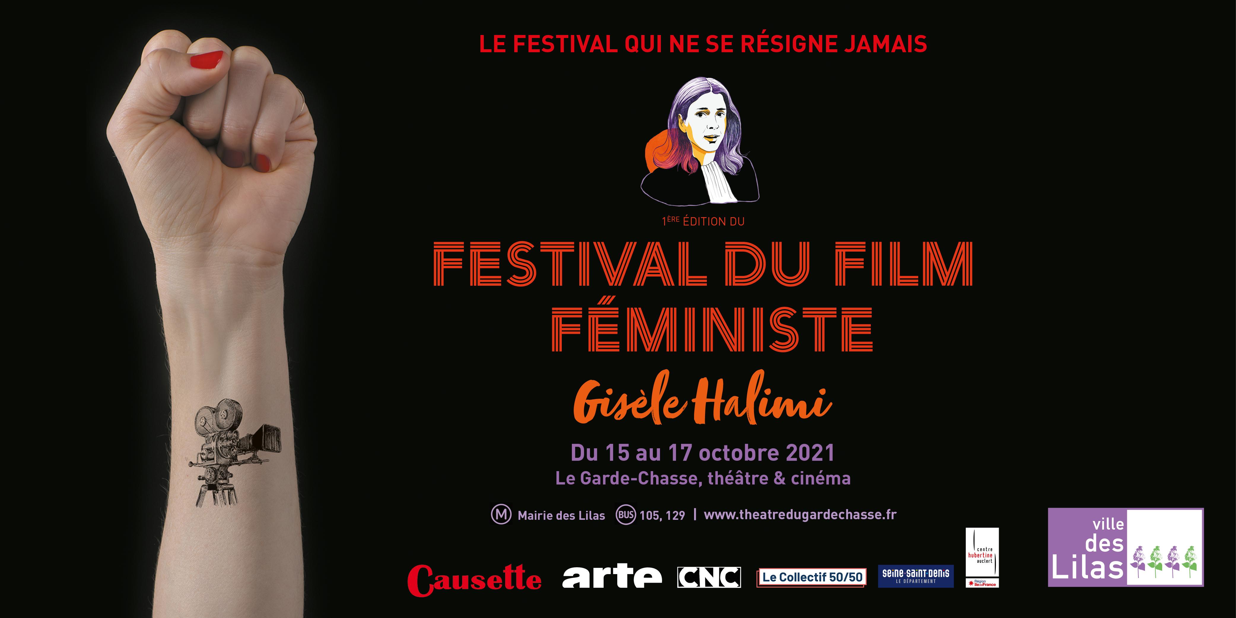 Festival du film féministe Gisèle Halimi : 1ère édition