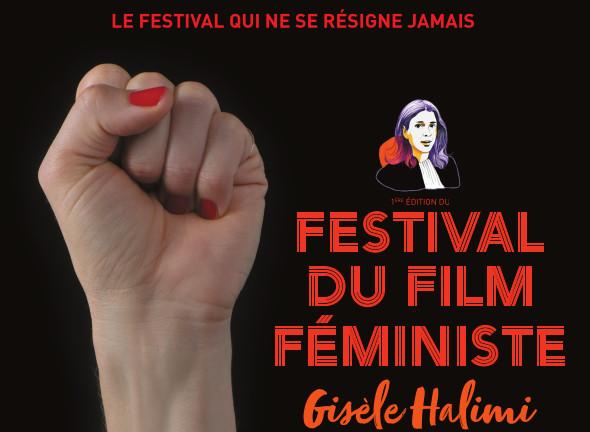 Festival du film féministe Gisèle Halimi - 1ère édition